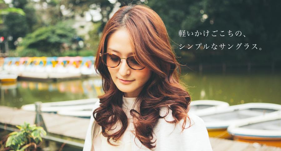 今日のおすすめサングラス(●ω●)☆